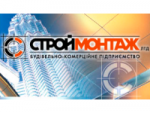 """Строймонтаж ЛТД"" проектирование и сооружений зданий"