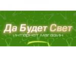 """""""Да Будет Свет"""" интернет магазин электрики"""