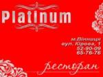 """Platinum"" ресторан"