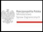 Генеральное Консульство Республики Польша