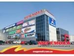 """""""МегаМолл"""" торгово-развлекательный центр"""