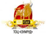 """Арт–паб """"BEEF-EATER"""""""