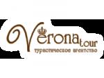 """Verona-tour"" турагенція"