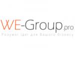 """""""WE-Group"""" розробка та просування веб-сайтів у Вінниці"""