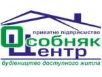 """""""Особняк Центр"""" приватне підприємство"""