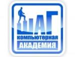 """""""ШАГ"""" вінницька філія Комп'ютерної Академії"""