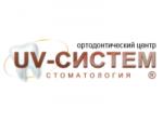 """""""UV-СИСТЕМ"""" стоматологическая клиника в Виннице"""