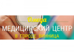 """ОМЕДА"" медицинский центр"