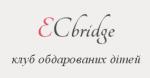 """""""ECbridge"""" клуб обдарованих дітей"""