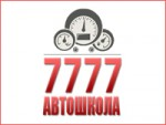 """""""Автошкола 7777"""" центр підготовки водіїв"""