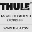 """""""Автобагажники Thule"""" багажники, поперечины на крышу"""