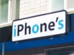 """""""iPhone's"""" продажа телефонов Apple"""