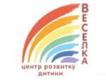 """Веселка"" центр розвитку дитини"