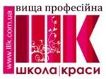 """""""Вища професійна школа краси"""" навчальний центр"""