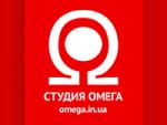 """Омега"" веб-студия"