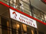 """""""Sinatra"""" караоке-бар"""