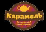 """""""Карамель"""" кафе, ресторан"""