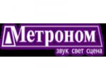 """""""Метроном"""" прокатна компанія сценічного обладнання"""