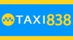 """""""838"""" служба такси"""