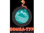 """Бомба-Тур"" туроператор"