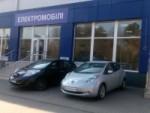 """""""ЕлектроДрайв"""" салон електромобілів"""