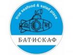 """""""Батискаф"""" ресторан морепродуктів"""