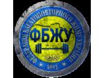 Федерація багатоповторного жиму України