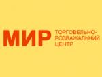 """""""МИР"""" торговельно-розважальний центр"""
