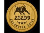 """""""Asado"""" готель-ресторан"""