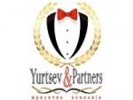 """Yurtsev&Partners"" юридична компанія"
