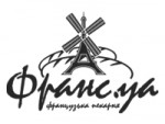 """""""Франс.уа"""" кав'ярня"""