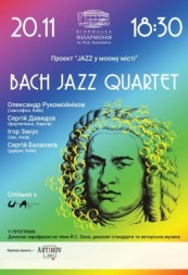 Bach Jazz Quartet