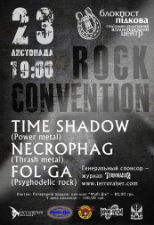 Rock Convention