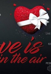 Love is in the air Party