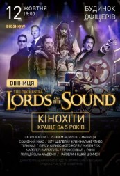 Lords Of The Sound. Краще за 5 років