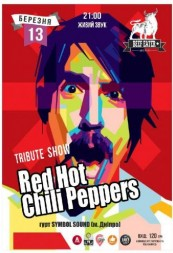 Red Hot Chili Peppers Tribute - гурт Symbol Sound