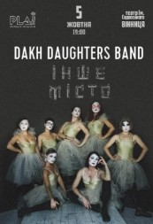 Дах Дотерс / Dakh Daughters Band
