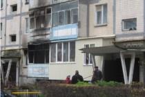 У Вінниці господар згорів разом із квартирою (Фото)