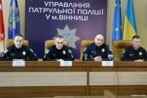 У Вінниці патрульна поліція підбила підсумки роботи за роки існування (Фото)