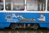 Як у Євпаторії прикрасили подарований Вінницею трамвай?
