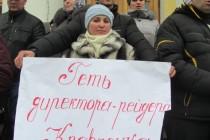 """Працівники ДП СП """"Іллінецьке"""" перекривали Соборну"""
