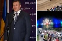 Події, що сколихнули Вінниччину, у 2013 році