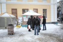 У Вінниці на страйк вийшло 40 людей