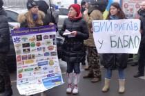Євромайдан приїхав з пікетом під вінницький Епіцентр