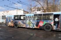 """У Вінниці запустили новий тролейбус - """"афганський"""""""