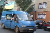 Вінничани відправили у Слов'янськ 7 вантажних автомобілів з гуманітарною допомогою
