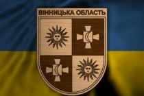 Патріотична Вінниччина або, де у області тепер є жовто-блакитні споруди (Фото)