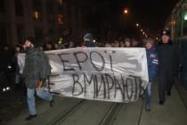 У Вінниці День народного Гніву зустріли маршем із фаєрами та димовими шашками (Фото+Відео)