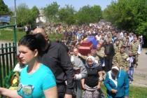 """На Вінниччині провели в останню путь """"кіборга"""", який загинув під завалами Донецького аеропорту (Фото)"""