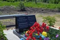 """Поблизу Слов'янська відкрили пам'ятний знак """"ягуарівцям"""", які стали першими жертвами в неоголошеній війні (Фото)"""